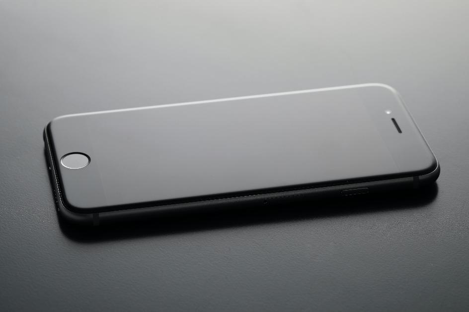 Die Entschlüsselung von Smartphones gegen den Willen des Beschuldigten